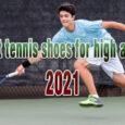 Best tennis shoes for high arches coastalfloridasportspark