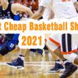 best cheap basketball shoes coastalfloridasportspark 3