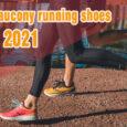 best saucony running shoes coastalfloridasportspark